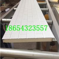 40mm厚聚氨酯夹芯板 镀铝锌彩钢夹芯板