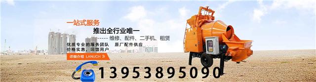 上海产品大全-矿用充填工业泵-九千认证