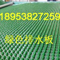 弘旺牌北京4公分塑料排水板 抗压能力强