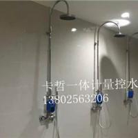 卡哲山东澡堂热水节水刷卡控制器价格