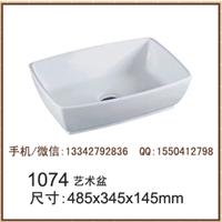 陶瓷洗脸盆,陶瓷洗手盆,陶瓷台面盆