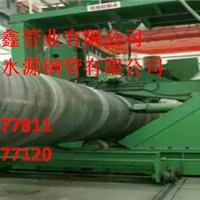 广西大口径螺旋钢管厂广西防腐钢管厂