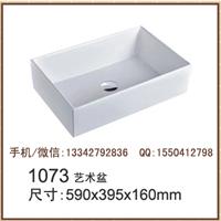 卫生间陶瓷台上盆厂家,卫生间洗手盆厂家