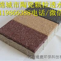 全国供应 透水石 透水砖 建菱砖 陶瓷砖