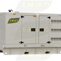工厂备用100kw静音柴油发电机组