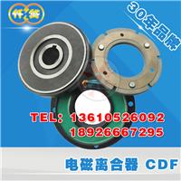 CHINATAIL台湾仟岱干式电磁离合器CDF1S5AA