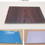 2017新款生态木快装集成墙板、300mm竹木纤维批发包邮