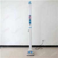 HW-600超声波身高体重秤|超声波身高体重秤可折叠