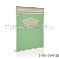 登葆B型-银白色晶钢门鹦鹉嘴门板定做橱柜门