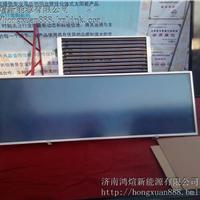 平板太阳能集热器源头厂家批发