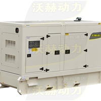 300kw柴油三相便携式发电机价格