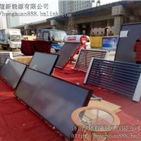 太阳能集热器 平板太阳能热水器源头厂家