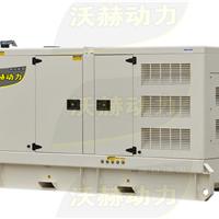 300千瓦柴油发电机组今日报价机器参数