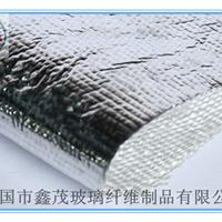 鑫茂牌铝箔玻纤反辐射隔热耐热护毯