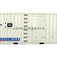 900kw集装箱式发电机组品牌哪个好