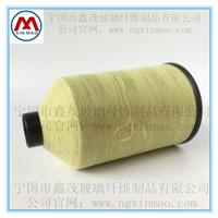 供应 芳纶夹钢丝防火缝纫线
