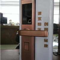 HY2017华鹰半自动智能指纹锁
