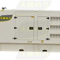 进口400kW沃赫超静音柴油发电机组报价