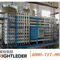 海水淡化技术_海水淡化技术设备_莱特莱德