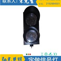 江苏弘光照明销售300型红绿灯停车场信号灯