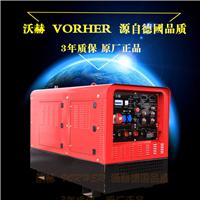 德国品质VH500DS-柴油发电电焊机四缸带拖车