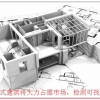 北京、天津、重庆套筒灌浆密实度质量检测仪
