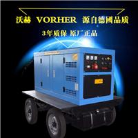 VH800DS进口可移动发电电焊机什么价格
