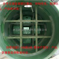 供应襄阳井字支撑玻璃钢化粪池
