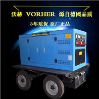 VH800DS可移动发电电焊机产品参数报价