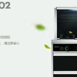 宁波帝沛厨房科技有限公司