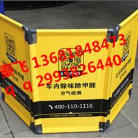 上海厂家直销布艺铁马套 不锈钢护栏布套