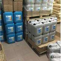 广州阿特拉斯PG 润滑油1627456169