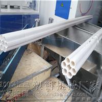 PVC梅花管生产线设备