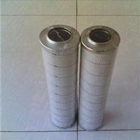 颇尔HC8314FKN8H吸油回油滤芯