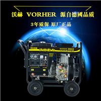 250A能焊接5.0焊条的柴油发电电焊机价格