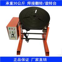 供应山东焊接变位机,首选上弘焊接变位器