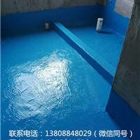 湖南卫生间专用防水涂料生产厂家