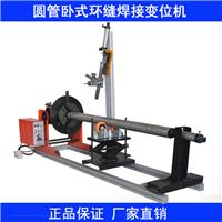 小型数控焊接变位机,上弘专业定制!