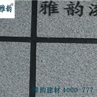 郑州雅韵建材科技有限公司真石漆