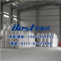 天津氧化钙,氢氧化钙厂家