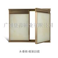 供应香槟色外框门钢化玻璃门石柜外框门