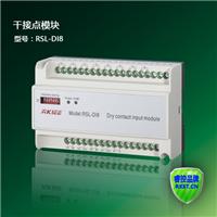 供应智能照明控制系统8进8出IO模块
