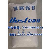 河北氧化钙,石家庄氢氧化钙厂家
