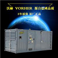 200kw柴油发电机可移动超静音最低报价