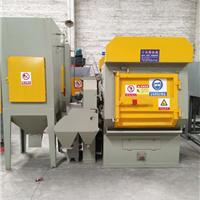 铝制品氧化前处理喷砂机红福海免酸洗抛丸机