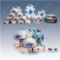 陶瓷餐具青花瓷餐具景德镇餐具批发订制厂家