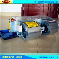国标亲水铝箔FP-34卧式暗装风机盘管厂家