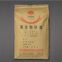 沈阳加固砂浆-二次灌浆料-高强无收缩灌浆料