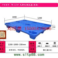 供应衡阳面粉塑料托盘,九脚吹塑托盘1210