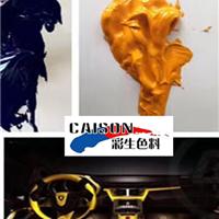 PVC色浆直销�蛏虾2噬�PVC薄膜着色用色浆